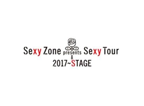 Sexy Zone Presents Sexy Tour〜STAGE/Sexy Zone(初回限定盤)