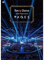 Sexy Zone LIVE TOUR 2019 PAGES/Sexy Zone