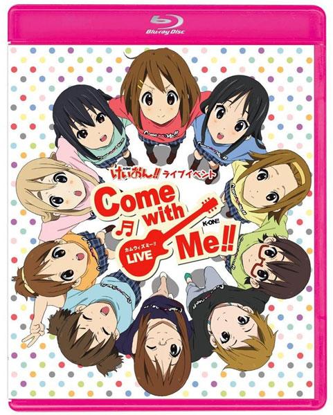 けいおん!! ライブイベント〜Come with Me!!〜Blu-ray メモリアルブックレット付 (初回限定生産 ブルーレイディスク)
