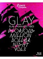 GLAY×HOKKAIDO