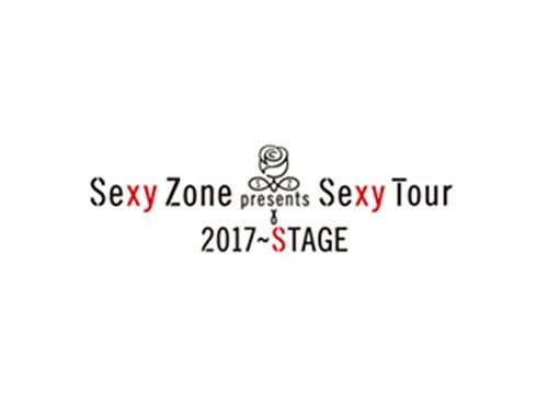 Sexy Zone Presents Sexy Tour〜STAGE/Sexy Zone(初回限定盤 ブルーレイディスク)