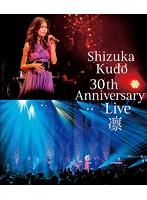 Shizuka