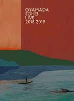 OYAMADA SOHEI LIVE 2018 2019/小山田壮平