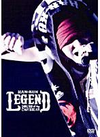 LEGEND~SOUND of the CARIBBEAN~/HAN-KUN <通常盤>