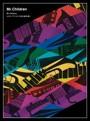Live&Documentary「Mr.Children、ヒカリノアトリエで虹の絵を描く」/Mr.Children