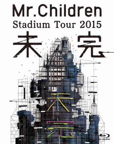 Mr.Children STADIUM TOUR 2015 未完/Mr.Children (ブルーレイディスク)