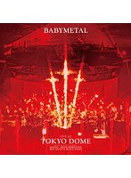 LIVE AT TOKYO DOME/BABYMETAL(初回限定盤 ブルーレイディスク)