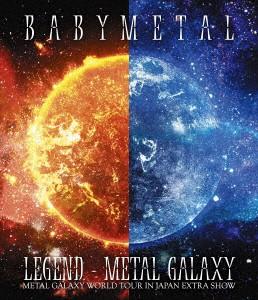 LEGEND- METAL GALAXY(METAL GALAXY WORLD TOUR IN JAPAN EXTRA SHOW)/BABYMETAL (ブルーレイディスク)