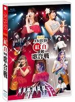 第6回 AKB48 紅白対抗歌合戦/AKB48 (ブルーレイディスク)