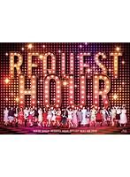AKB48グループ リクエストアワー セットリストベスト100 2018