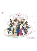 AKB48 53rdシングル 世界選抜総選挙 〜世界のセンターは誰だ?〜/AKB48