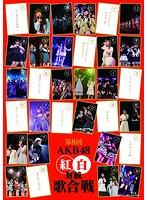 第8回 AKB48 紅白対抗歌合戦/AKB48 (ブルーレイディスク)