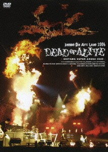 Live 2006 DEAD or ALIVE SAITAMA SUPER ARENA 05.20/Janne Da Arc
