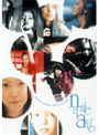 安室奈美恵/BEST CLIPS