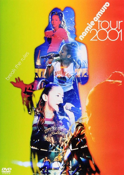 namie amuro tour 2001 break the rules/安室奈美恵