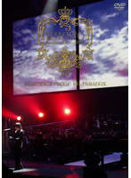 KIRITO Symphonic Concert 2006 EXISTENCE PROOF'RE:PARADOX'/キリト