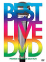 BEST LIVE DVD-PREMIUM LIVE DREAM SELECTION- (期間限定)