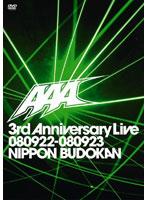 AAA 3rd Anniversary Live 080922-080923 日本武道館(通常盤)[AVBD-91576][DVD]
