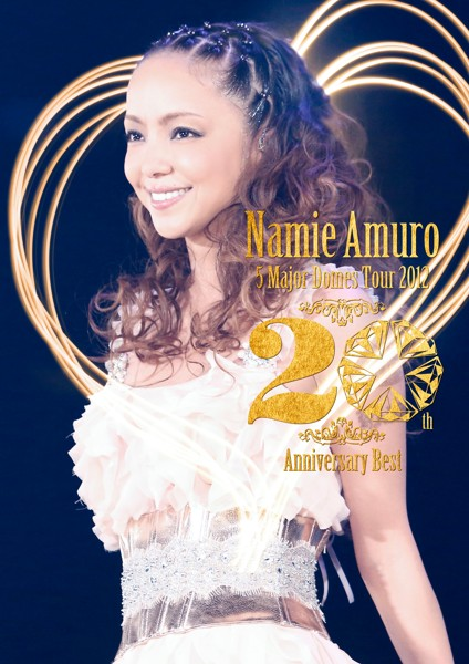 namie amuro 5 Major Domes Tour 2012 〜20th Anniversary Best〜/安室奈美恵 (DVD+2枚組CD)