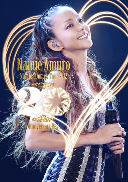 namie amuro 5 Major Domes Tour 2012 〜20th Anniversary Best〜/安室奈美恵