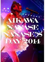 NANASE'S DAY2014/相川七瀬