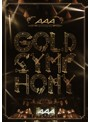 AAA ARENA TOUR 2014-Gold Symphony-/AAA(初回限定盤)