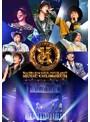 LIVE TOUR 2017 MUSIC COLOSSEUM/Kis-My-Ft2