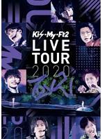 Kis-My-Ft2 LIVE TOUR 2020 To-y2/Kis-My-Ft2 (DVD+2CD)