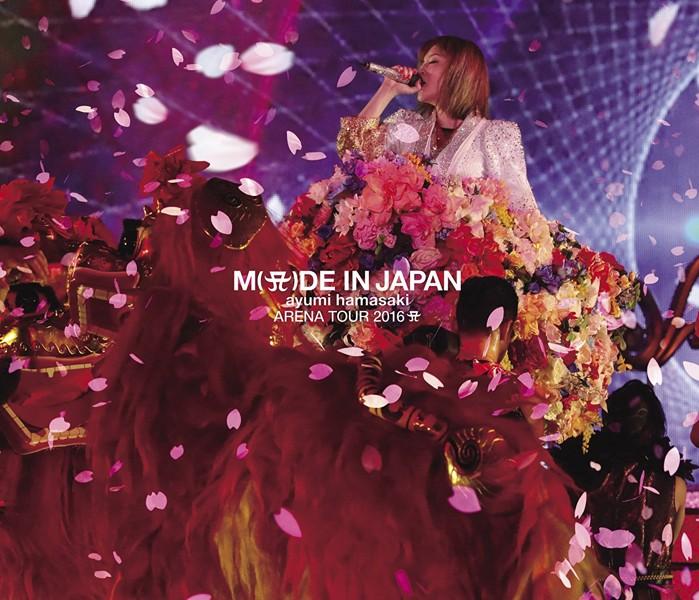 浜崎あゆみ ARENA TOUR 2016~M(A)DE IN JAPAN(ブルーレイディスク)