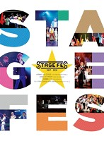 STAGE FES 2017 (ブルーレイディスク)