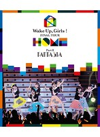 Wake Up,Girls! FINAL TOUR-HOME-〜PART II FANTASIA〜 (ブルーレイディスク)