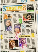 STAGE FES 2019 (ブルーレイディスク)