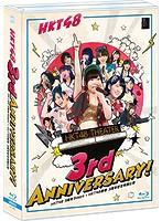 HKT48 3周年3days+HKT48劇場 3周年記念特別公演/HKT48 (ブルーレイディスク)
