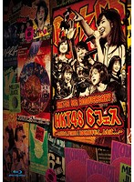 HKT48 6フェス 〜LOVE&PEACE!ROCK周年だよ、人生は…/HKT48 (ブルーレイディスク)