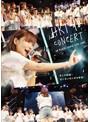HKT48コンサート in 東京ドームシティホール~今こそ団結!ガンガン行くぜ8年目!~/HKT48 (ブルーレイディスク)