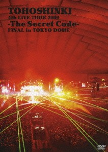 4th LIVE TOUR 2009 〜The Secret Code〜FINAL in TOKYO DOME/東方神起
