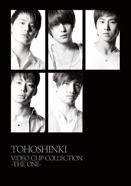 TOHOSHINKI VIDEO CLIP COLLECTION-THE ONE-/東方神起