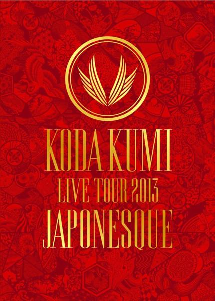 KODA KUMI LIVE TOUR 2013 〜JAPONESQUE〜/倖田來未