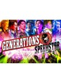 GENERATIONS LIVE TOUR 2016 SPEEDSTER/GENERATIONS from EXILE TRIBE
