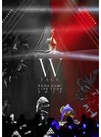 KODA KUMI LIVE TOUR 2017-W FACE-/倖田來未 (初回生産限定盤)