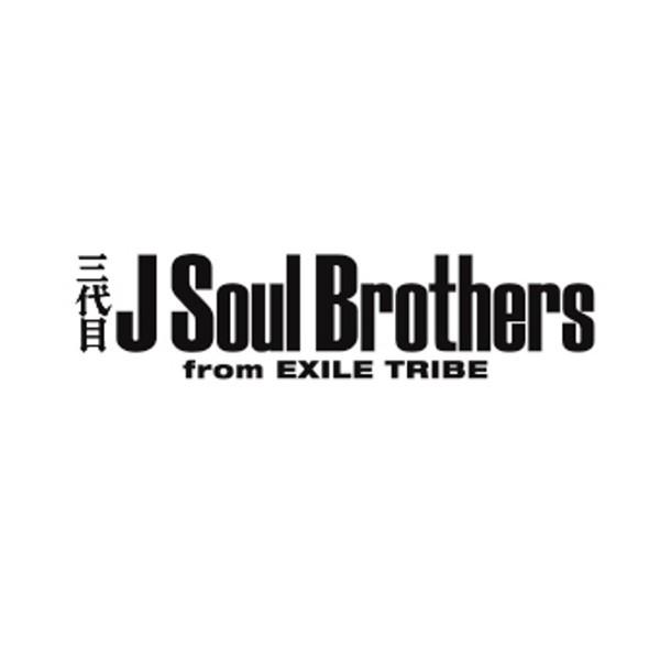 三代目 J Soul Brothers LIVE TOUR 2016-2017 'METROPOLIZ'/三代目 J Soul Brothers