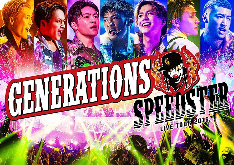 GENERATIONS LIVE TOUR 2016 SPEEDSTER/GENERATIONS from EXILE TRIBE(初回生産限定盤 ブルーレイディスク)