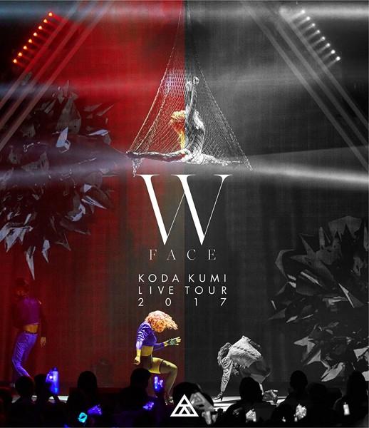 KODA KUMI LIVE TOUR 2017-W FACE(ブルーレイディスク)