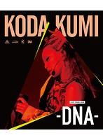 倖田來未出演:KODA