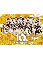 SKE48 10th ANNIVERSARY/SKE48