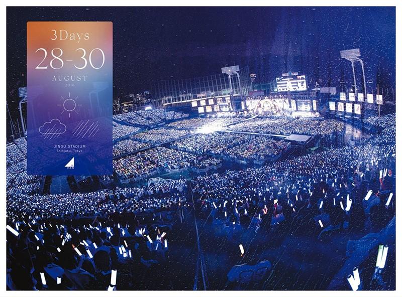 乃木坂46 4th YEAR BIRTHDAY LIVE 2016.8.28-30 JINGU STADIUM/乃木坂46 (完全生産限定盤)