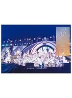 乃木坂46 4th YEAR BIRTHDAY LIVE 2016.8.28-30 JINGU STADIUM Day3/乃木坂46 (ブルーレイディスク)