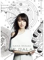NANA MIZUKI LIVE GALAXY -GENESIS-[KIBM-586/8][DVD] 製品画像