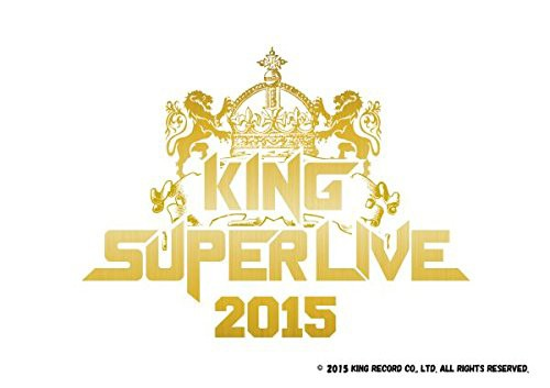 KING SUPER LIVE 2015 (ブルーレイディスク)