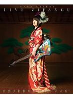 NANA MIZUKI LIVE ZIPANGU×出雲大社御奉納公演~月花之宴~/水樹奈々 (ブルーレイディスク)